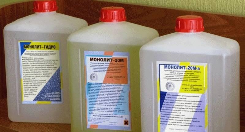 Состав для железнения бетона купить завод цемента в москве